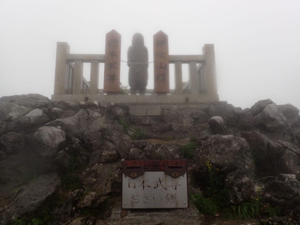 暴風雨の伊吹山山頂で日本武尊にお参り