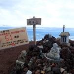 51座目 岩手山(いわてさん) 日本百名山全山日帰り登山