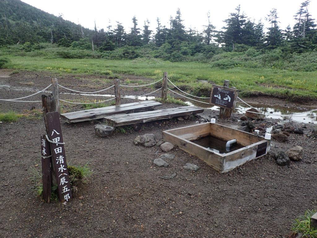 八甲田山の仙人岱の水場(八甲田清水)