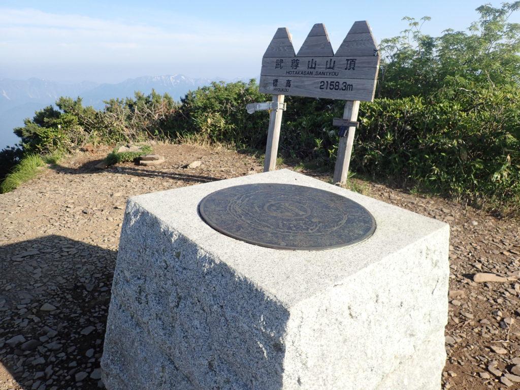 武尊山山頂の案内盤
