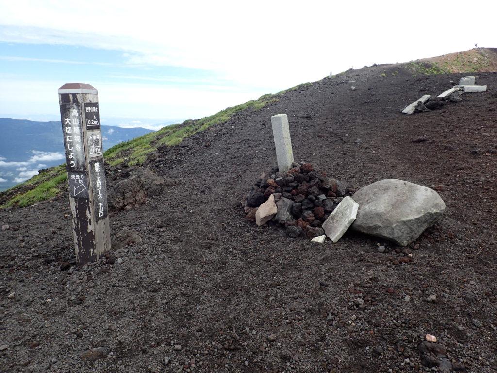 岩手山火口の焼走・上坊主コース下山口