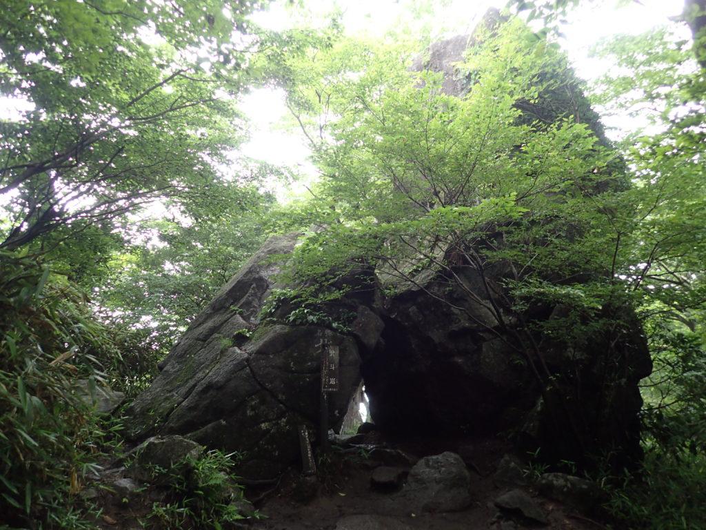筑波山の北斗岩