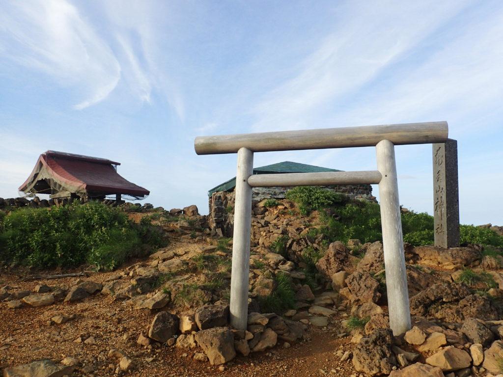 蔵王山の熊野神社の鳥居