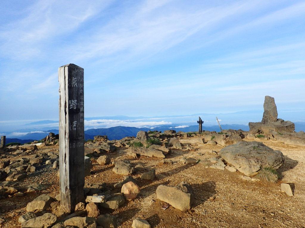 蔵王山(熊野岳)の山頂