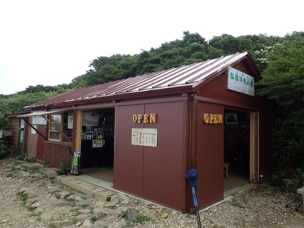 磐梯山の弘法清水小屋