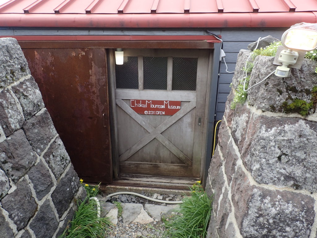 鳥海山頂美術館の入口