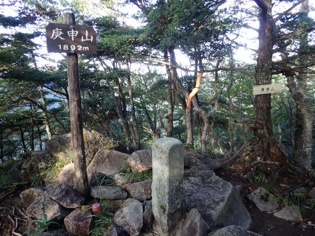 皇海山クラシックルートの庚申山
