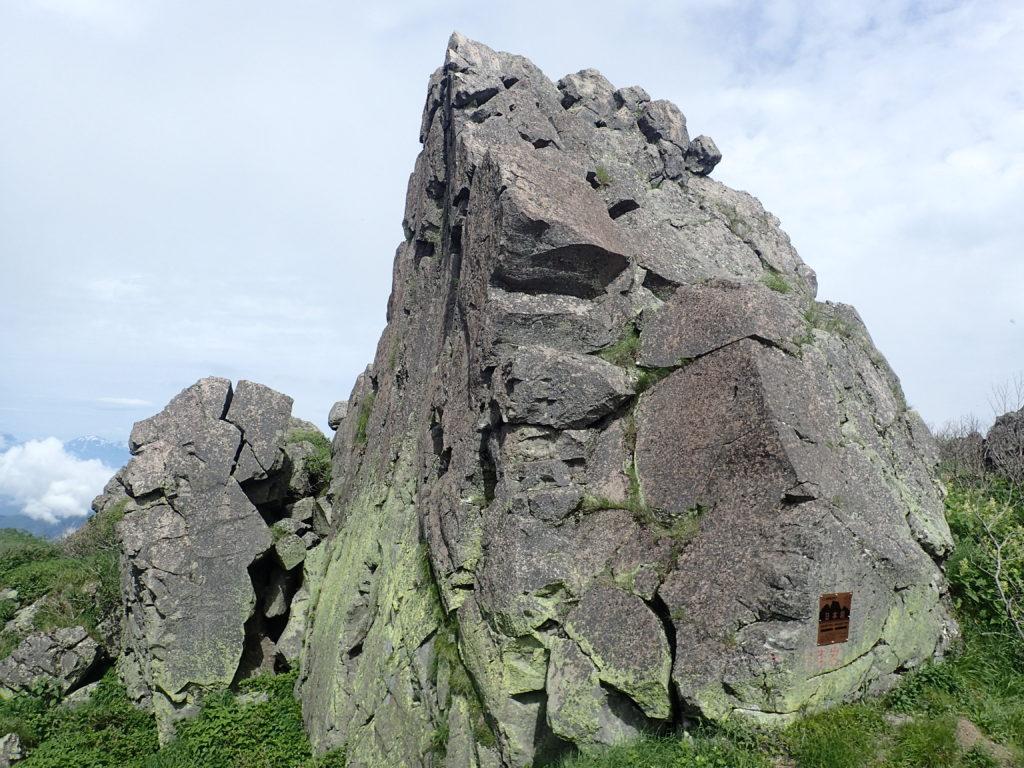 妙高山の日本岩