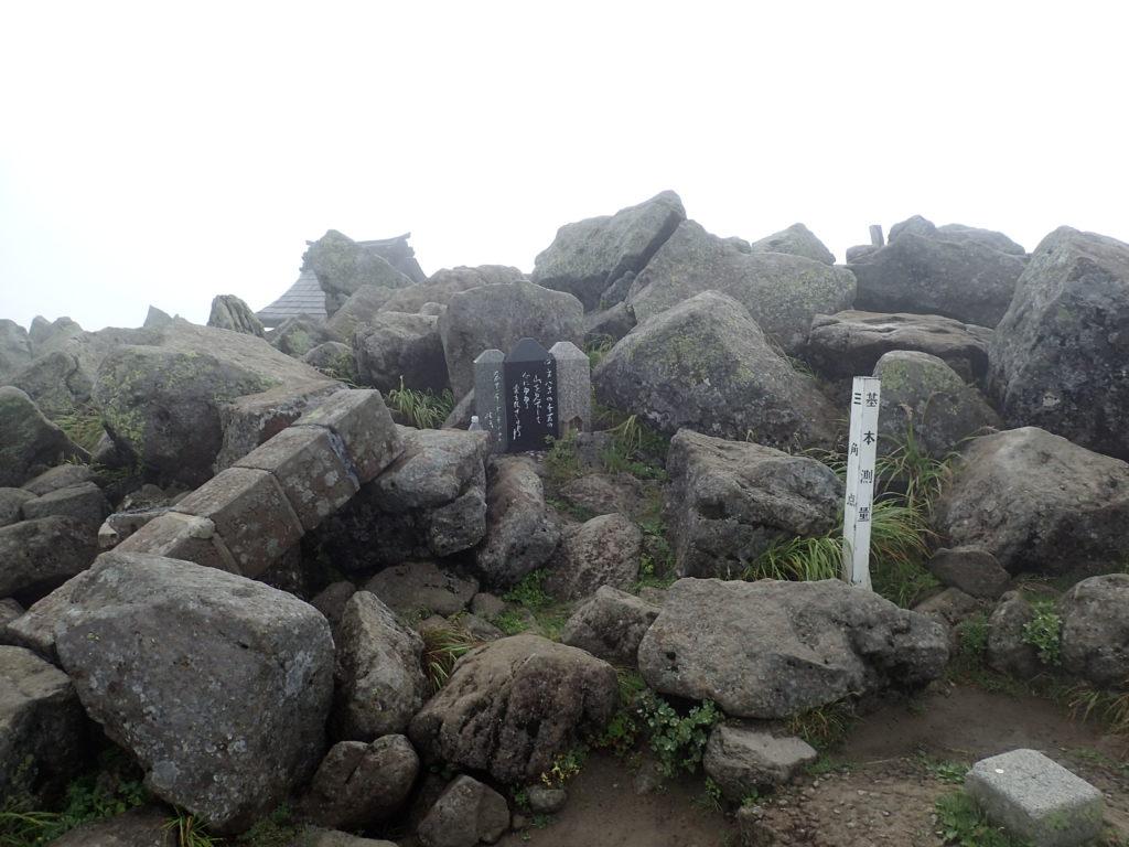岩木山山頂の歌碑
