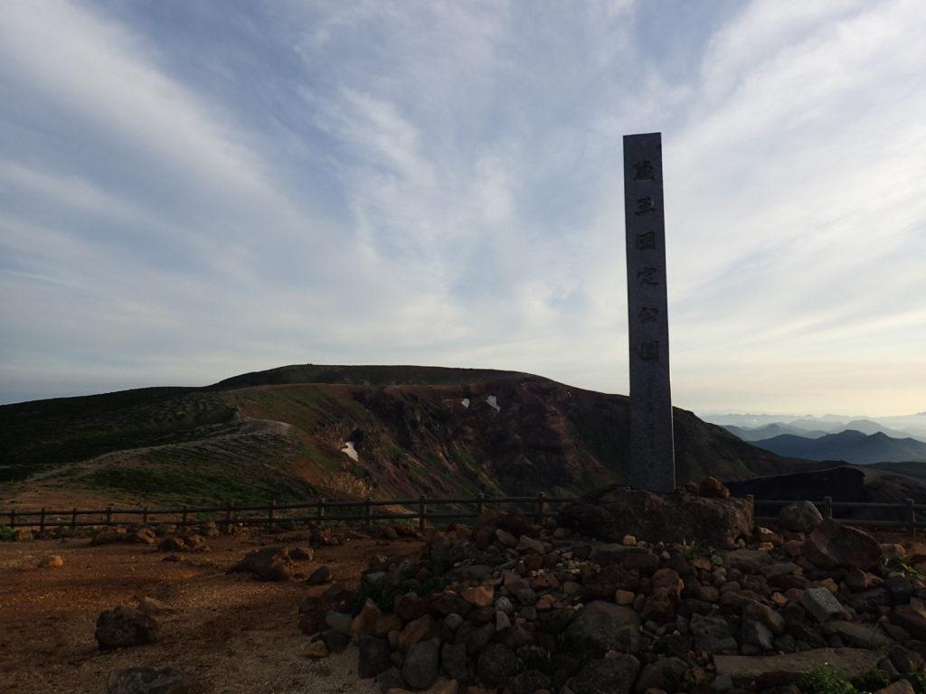 蔵王国定公園の石柱