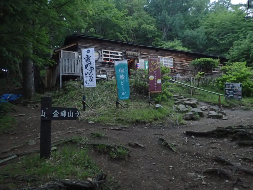 瑞牆山と金峰山の登山ルート上にある富士見平小屋