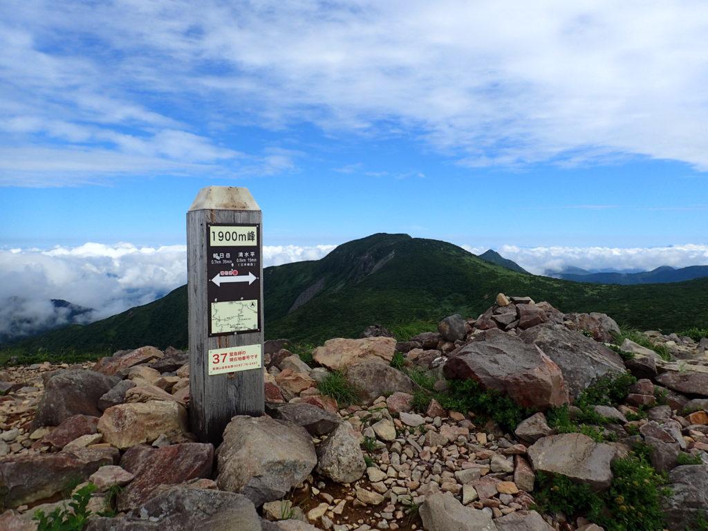 那須岳の1900m峰