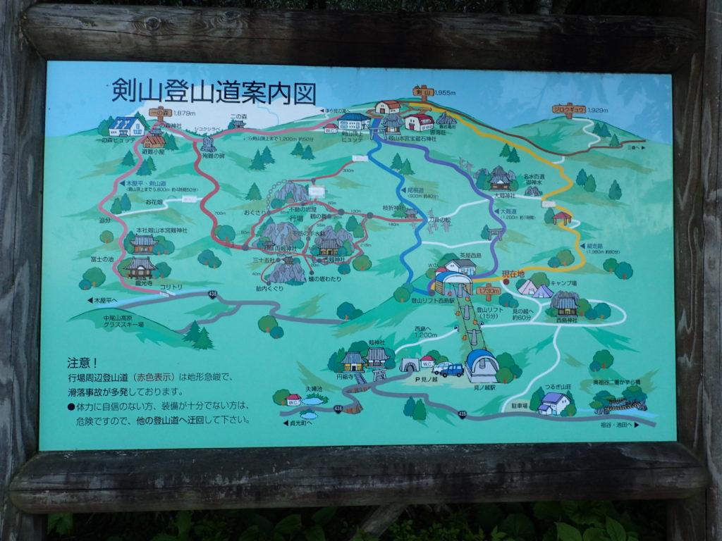 剣山の登山ルート