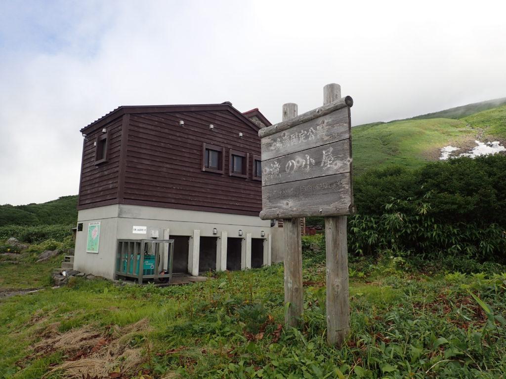 鳥海山の滝ノ小屋