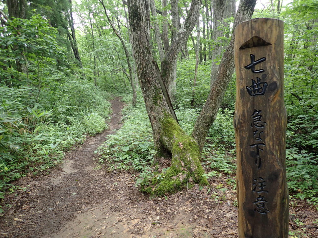 岩木山の百沢コースの七曲の道標