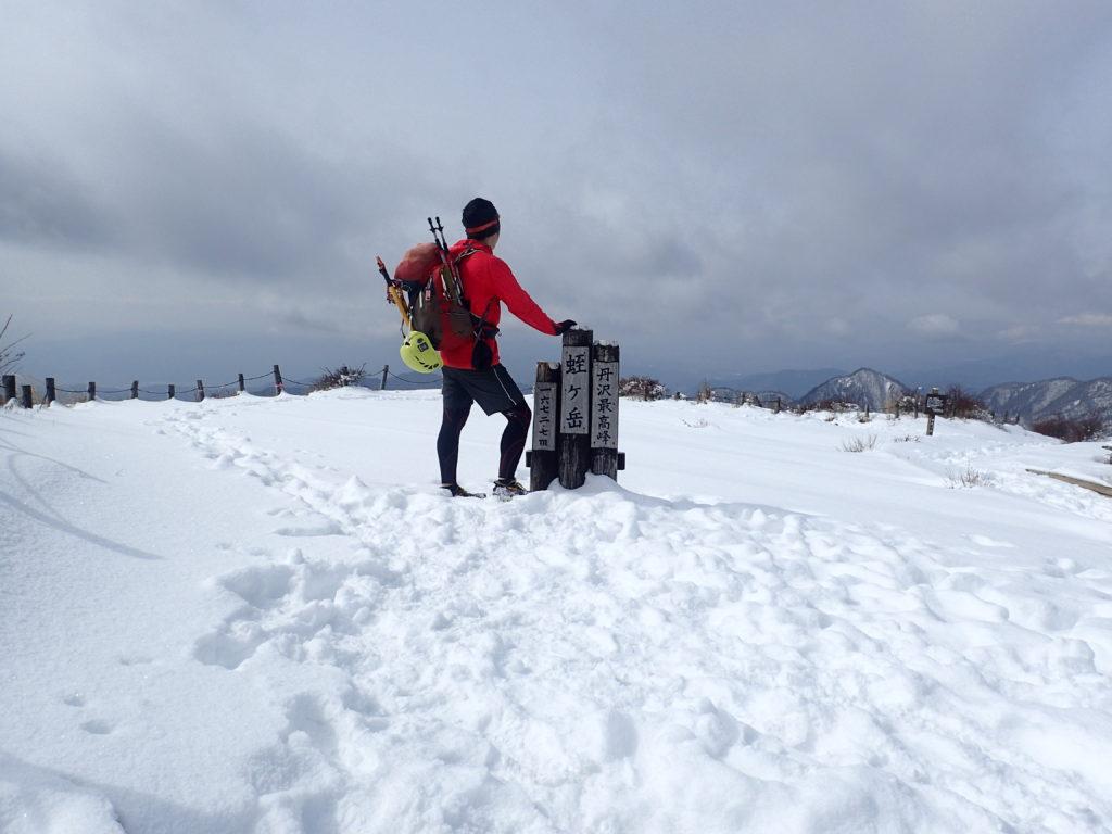 丹沢最高峰の蛭ヶ岳で記念撮影。