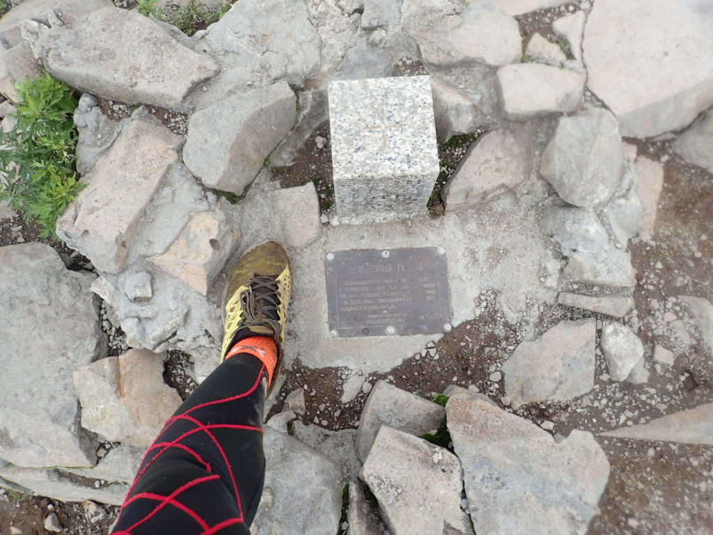 磐梯山の三等三角点
