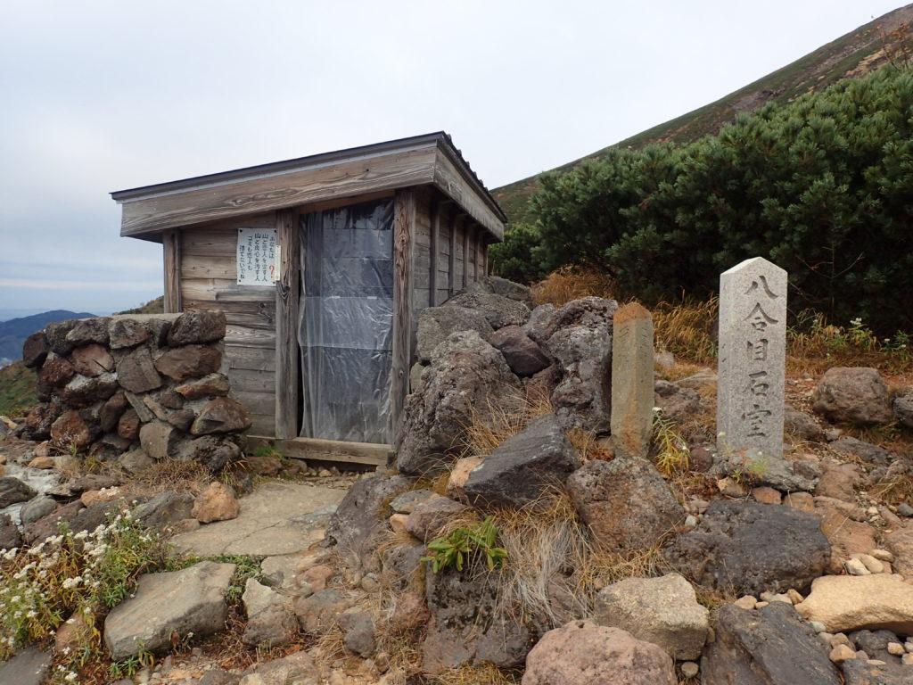 御嶽山の王滝ルートの八合目石室