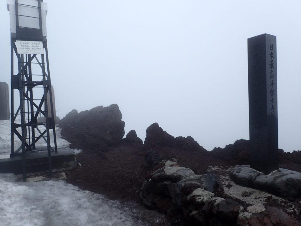 富士山剣ヶ峰の様子