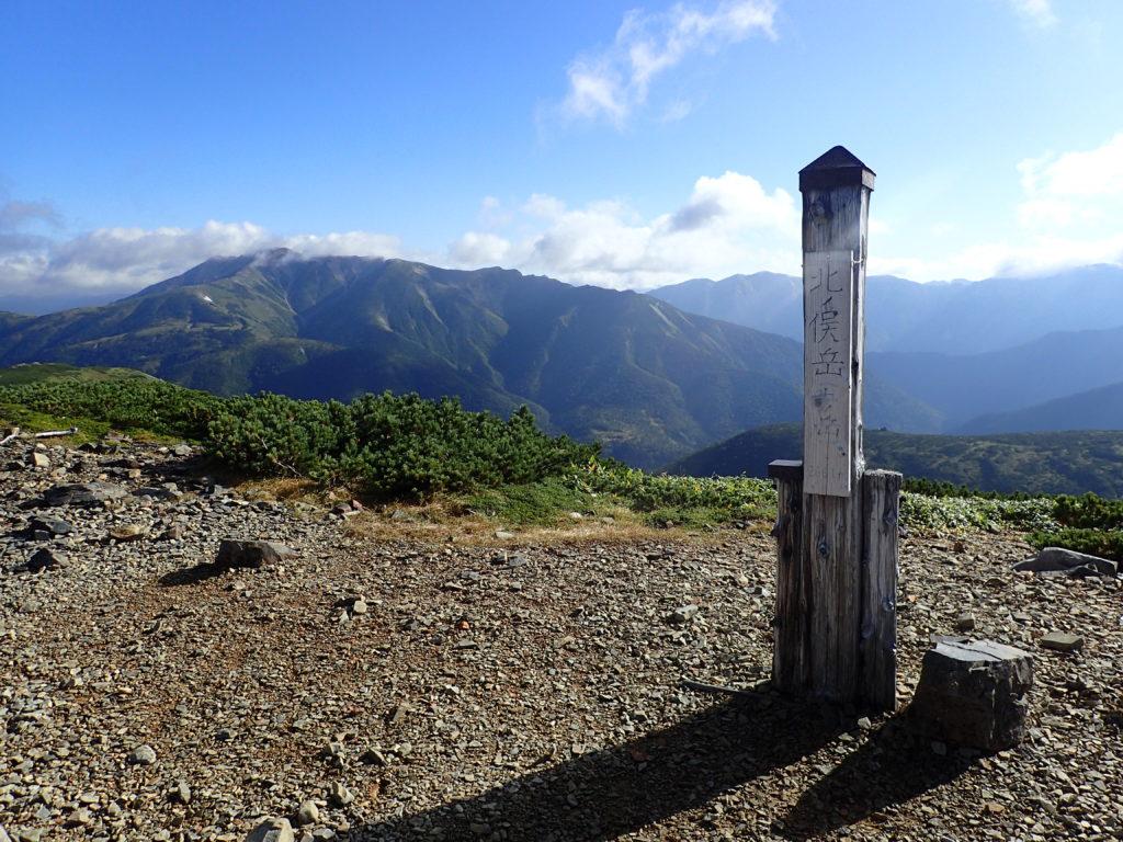 北ノ俣岳山頂