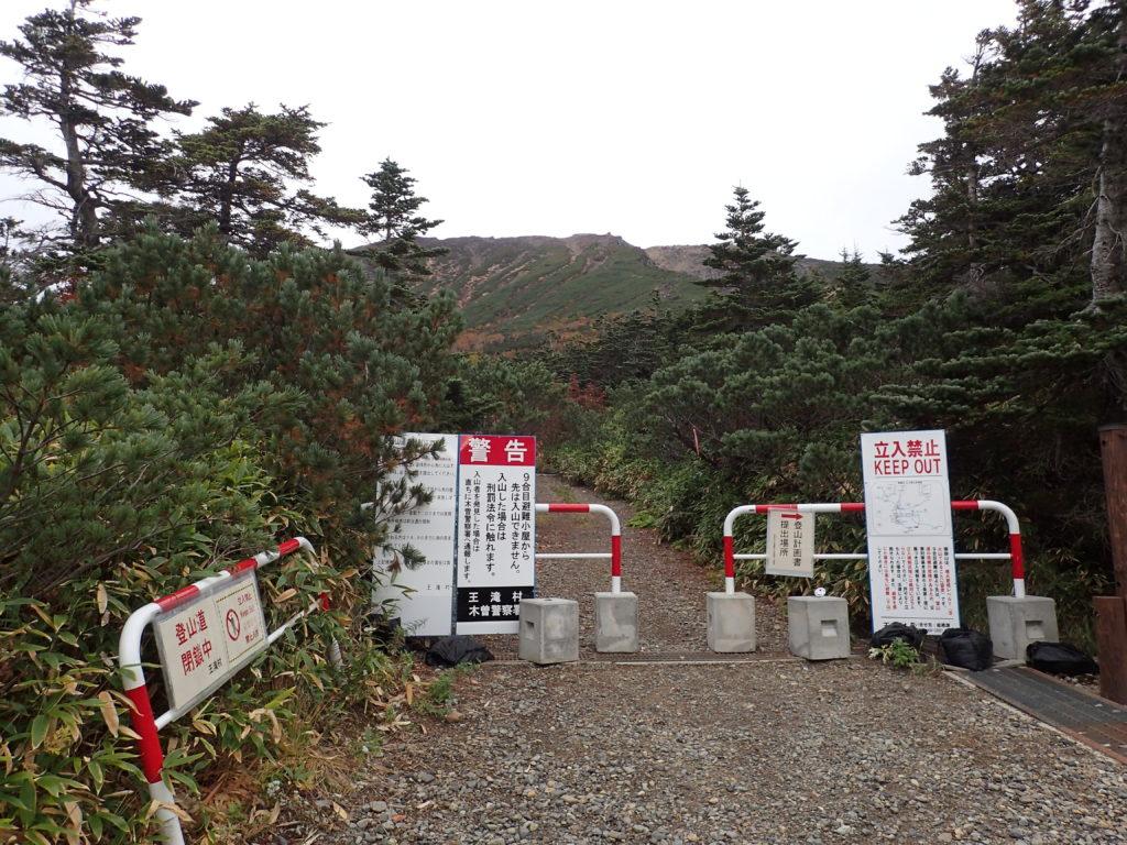 御嶽山の王滝ルート登山口