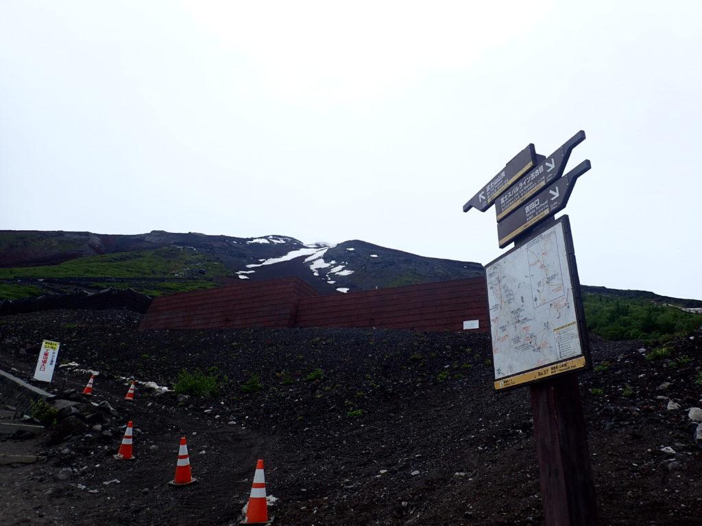 富士山吉田ルートの登山道と下山道の合流地点