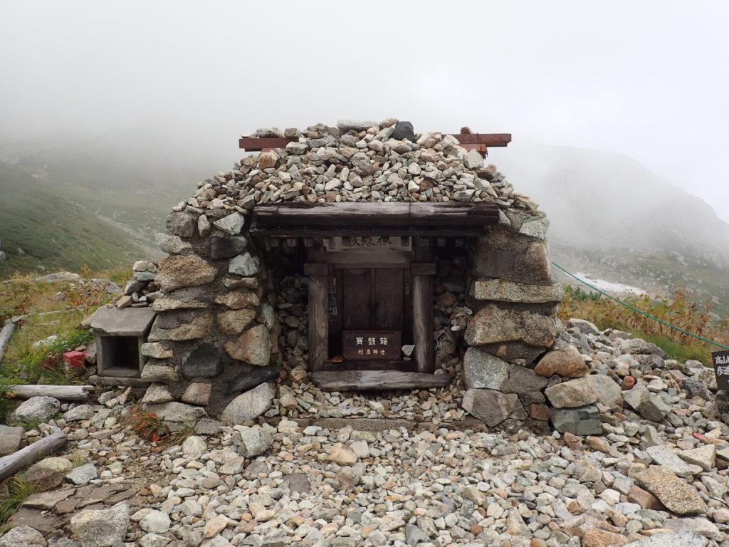 立山の祓度社