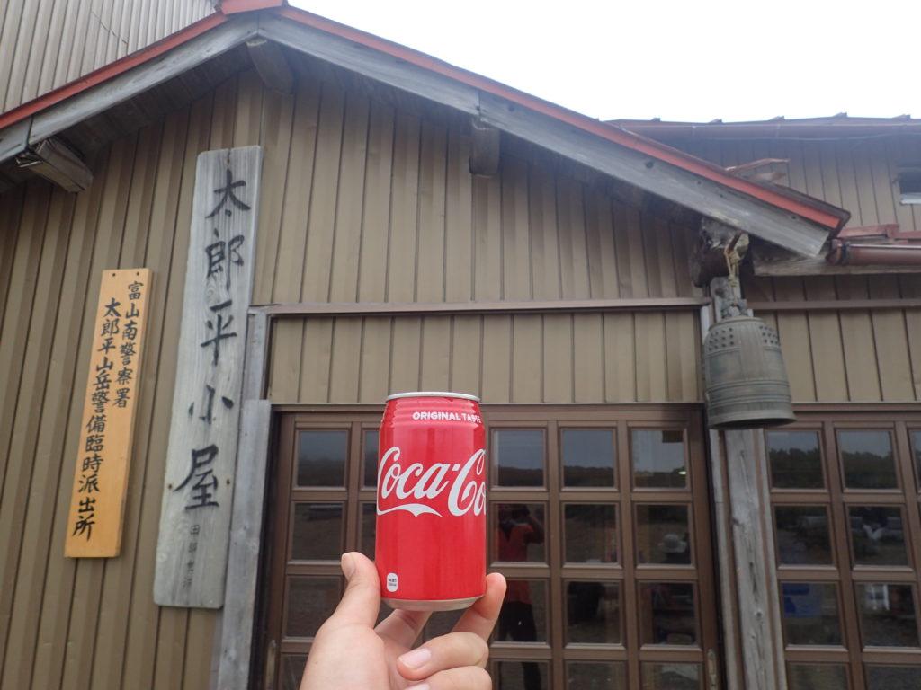 太郎平小屋でコーラを補給