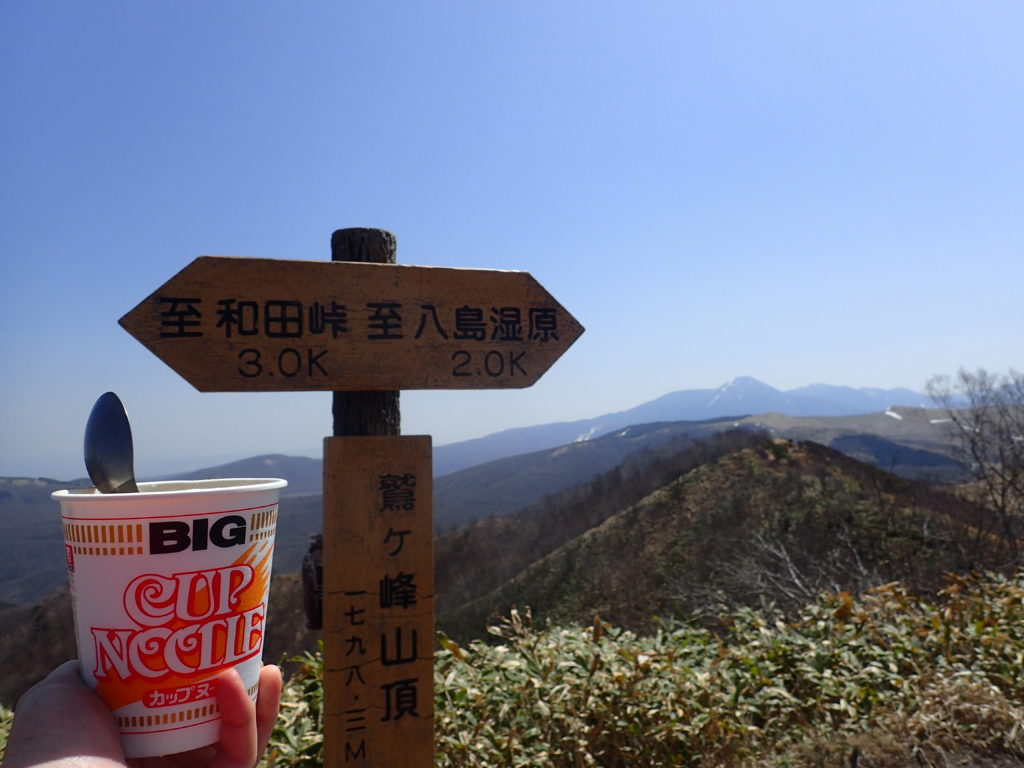 霧ケ峰の鷲ヶ岳で蓼科山を眺めながらのカップヌードル