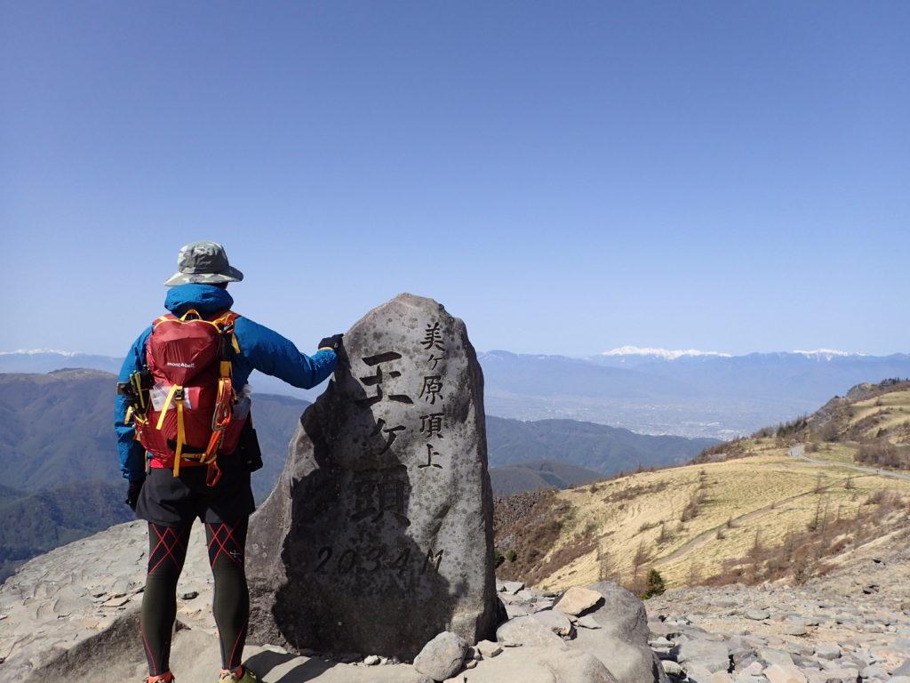 美ヶ原の王ヶ頭山頂でモンベルの登山用レインウェアであるトレントフライヤーを着て記念撮影