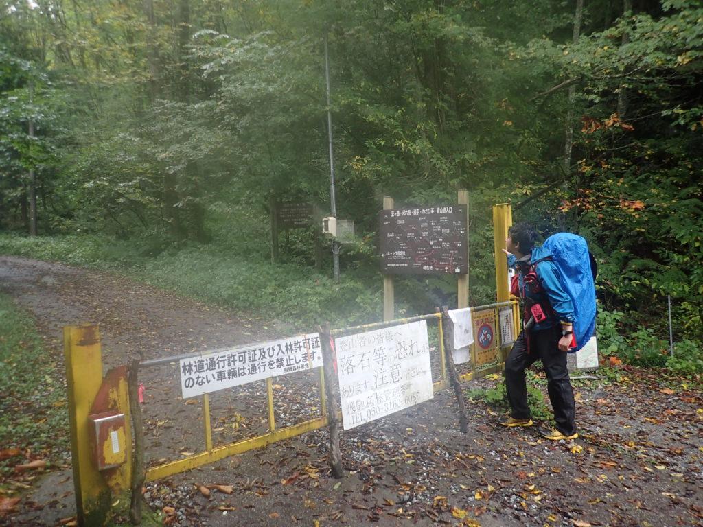 雨の新穂高左俣林道入口でモンベルの登山用レインウェアであるトレントフライヤーを着て記念撮影