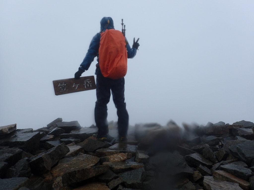 雨の笠ヶ岳山頂でモンベルの登山用レインウェアであるトレントフライヤーを着て記念撮影