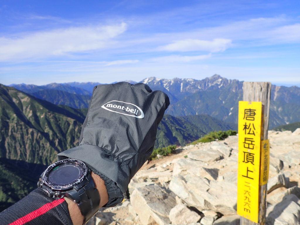北アルプス唐松岳の山頂でモンベルのサンダーパスグローブの記念撮影