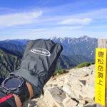 モンベルの防滴仕様登山グローブ(サンダーパスグローブ)