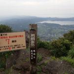7座目 開聞岳(かいもんだけ) 日本百名山全山日帰り登山