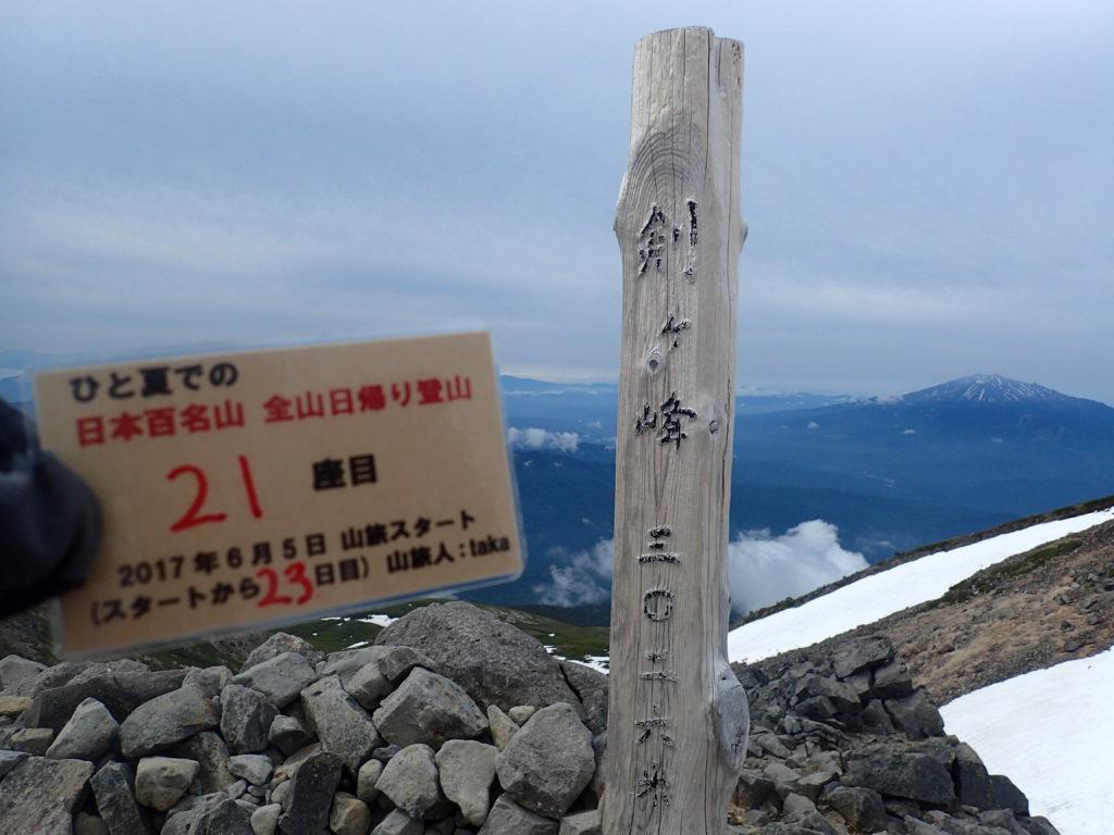 日本百名山である乗鞍岳の日帰り登山を達成