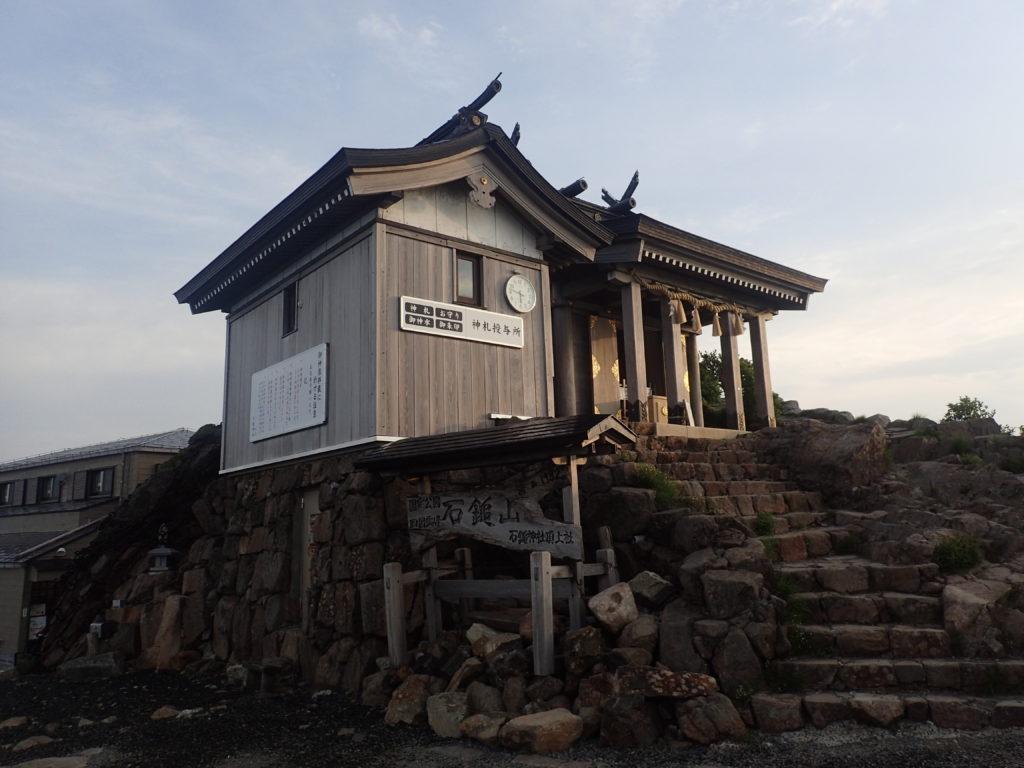 石鎚神社頂上社