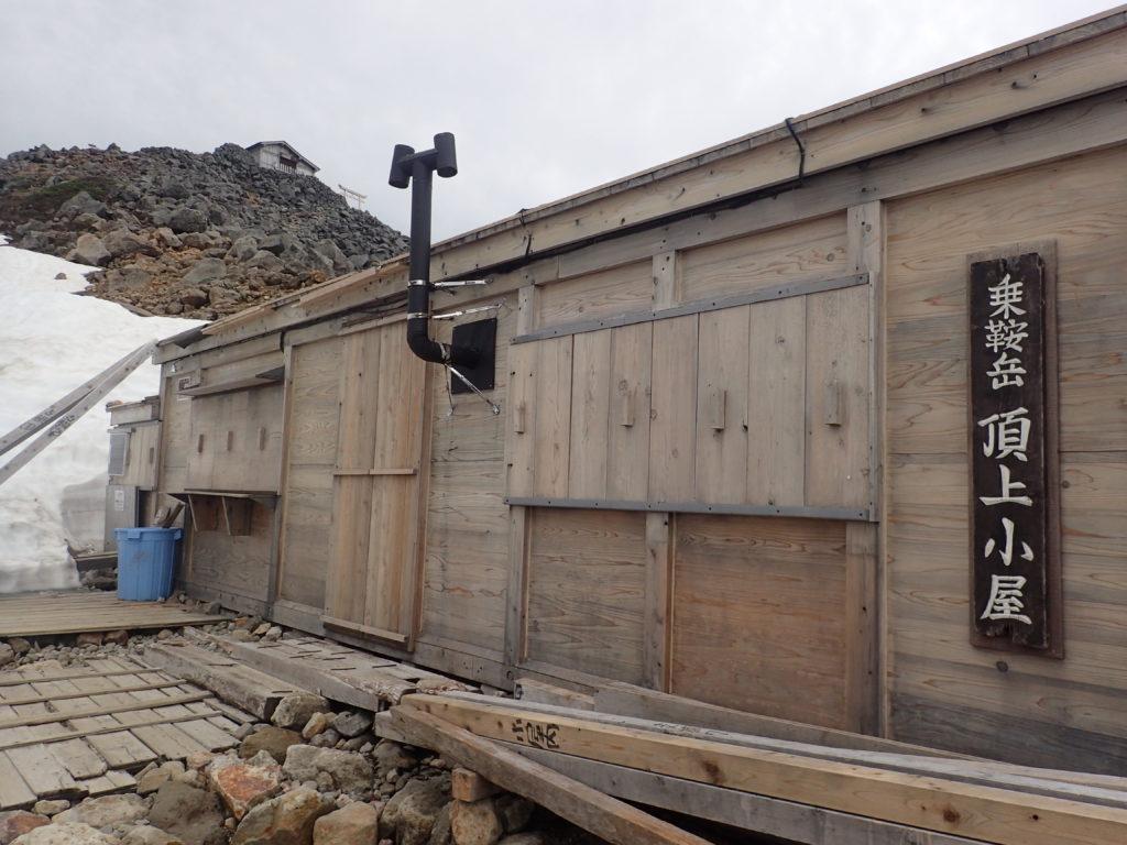 乗鞍岳の頂上小屋