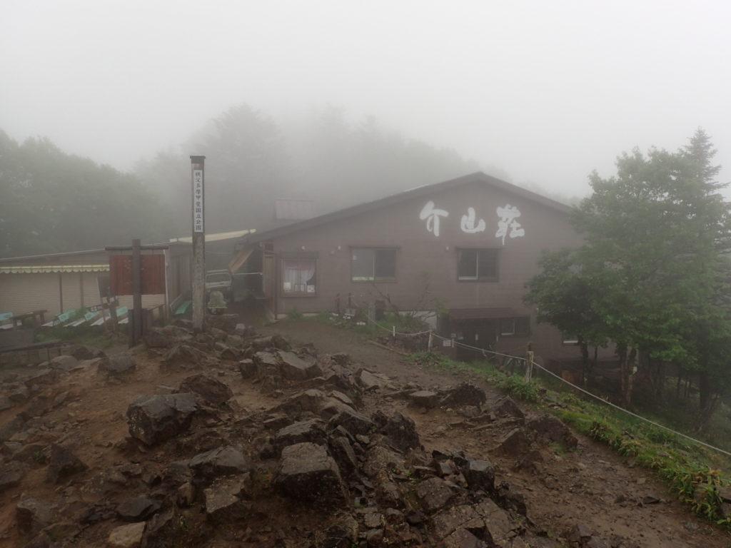 大菩薩嶺の上日川峠からのルートにある大菩薩峠の介山荘