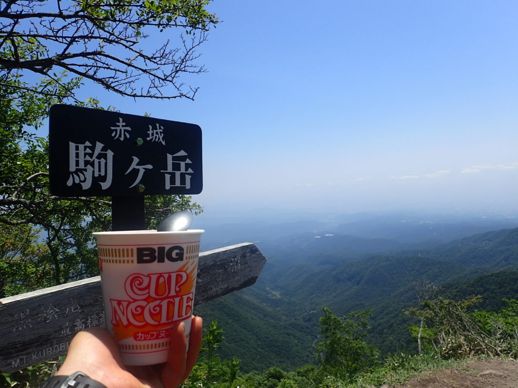 日本百名山である赤城山の駒ケ岳山頂でカップヌードル