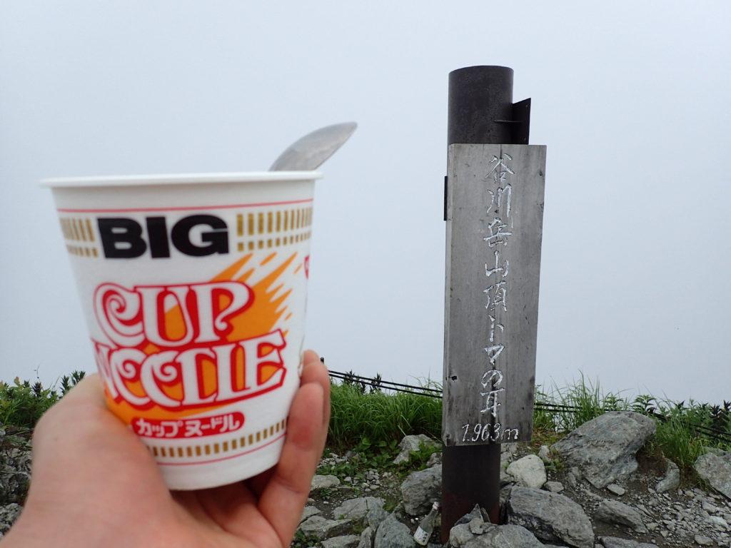 谷川岳山頂(トマの耳)でカップヌードル