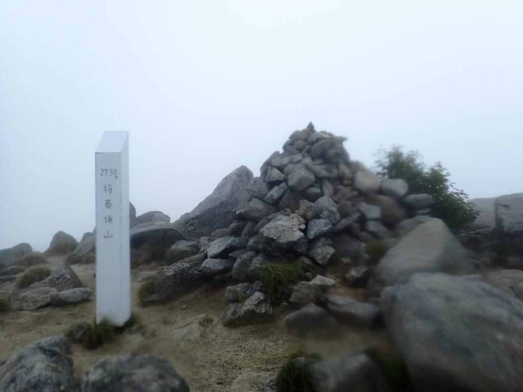 木曽駒ヶ岳の桂小場ルートの将棊頭山