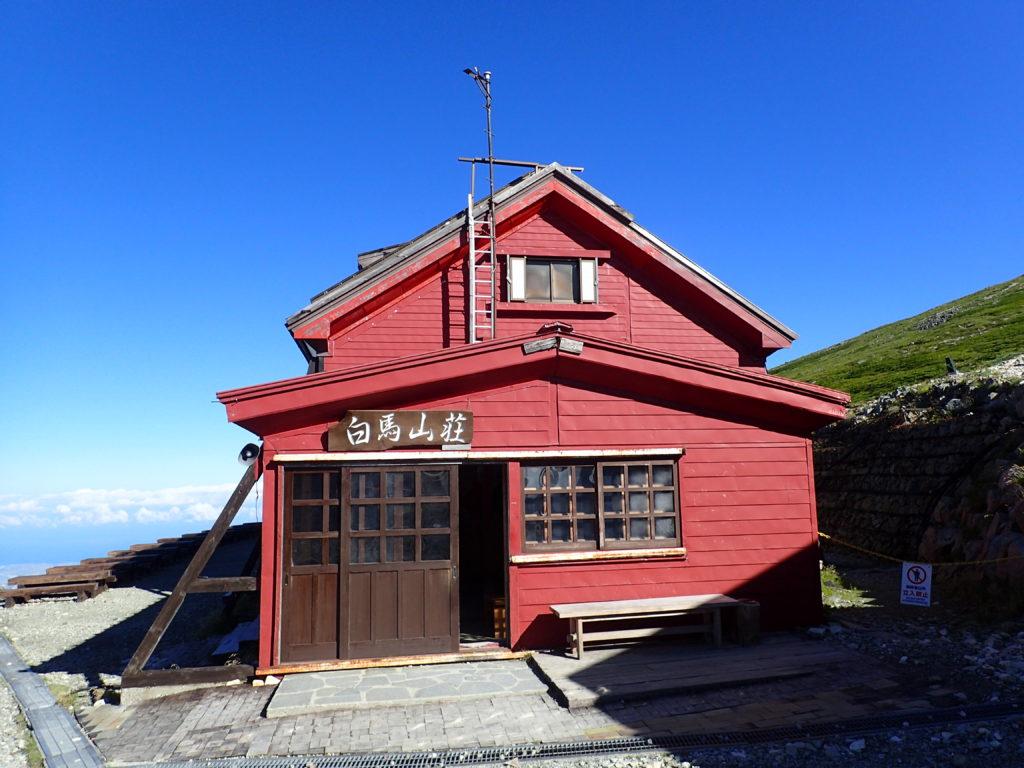 白馬山荘の入口