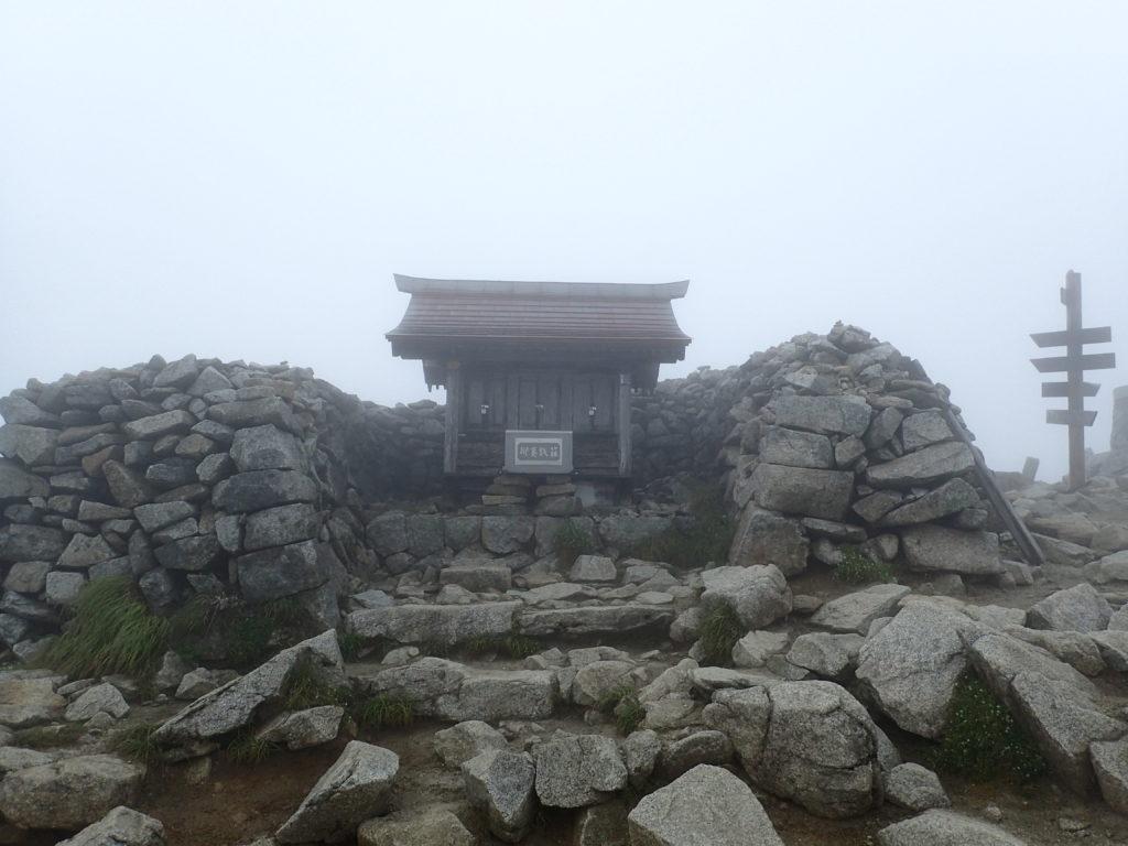 木曽駒ヶ岳山頂の伊那駒ケ嶽神社