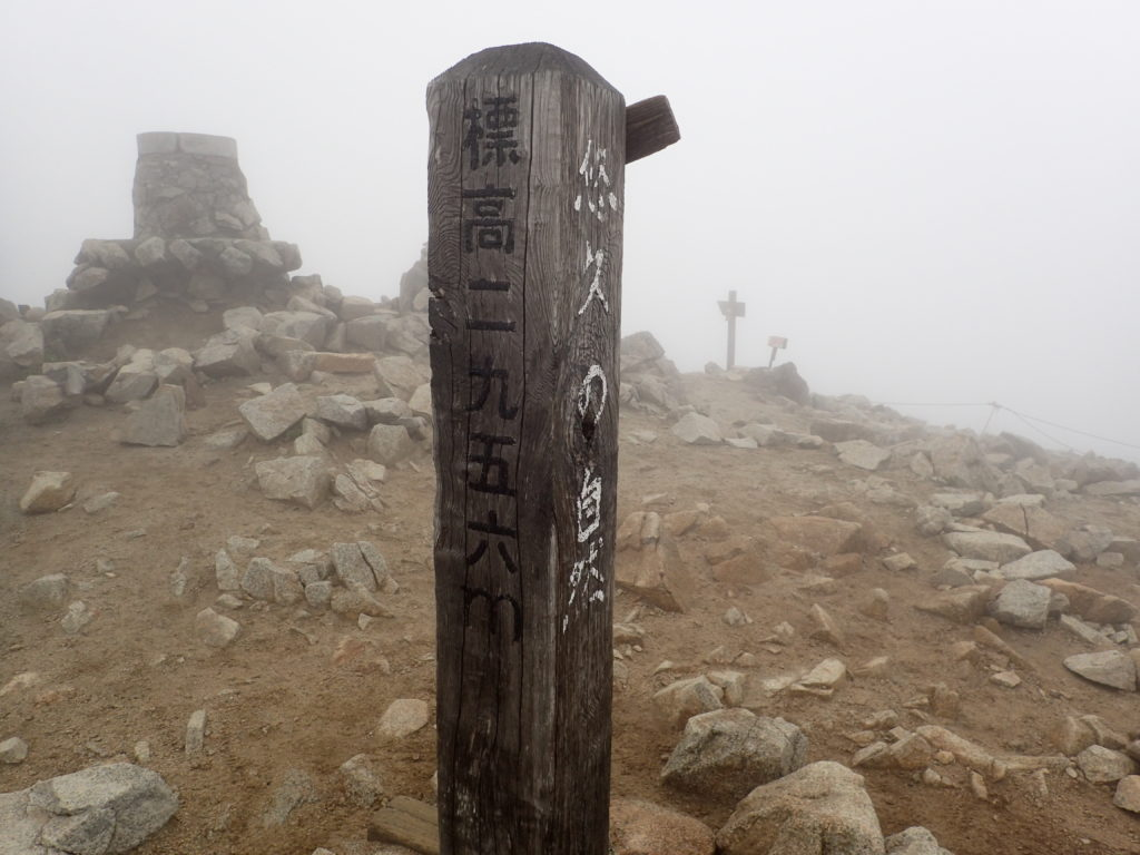 木曽駒ヶ岳の山頂標