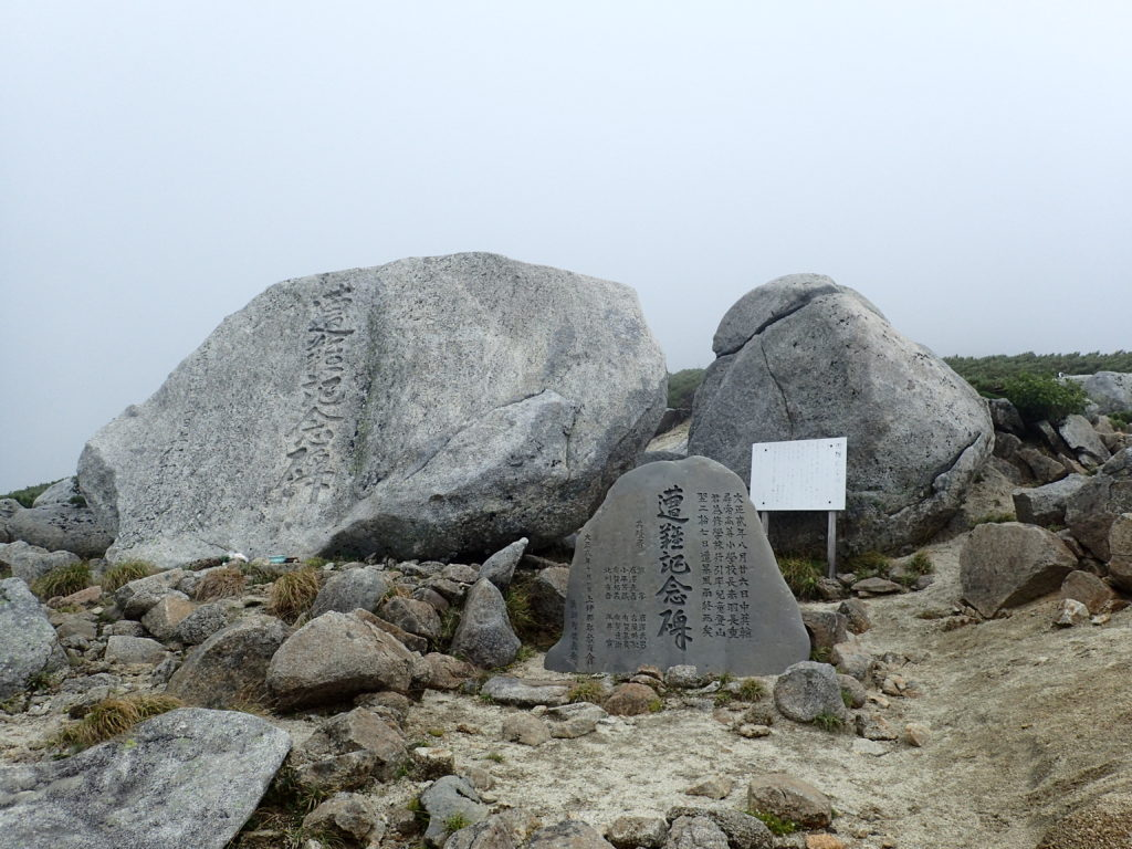 木曽駒ヶ岳の聖職の碑