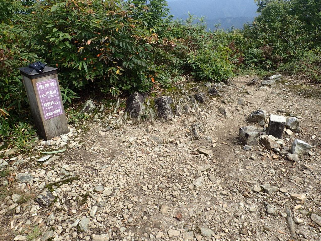 越後駒ヶ岳の枝折峠ルートの明神峠