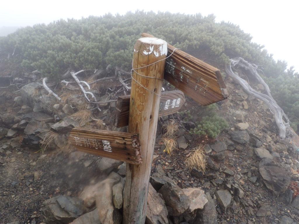赤石岳稜線の分岐