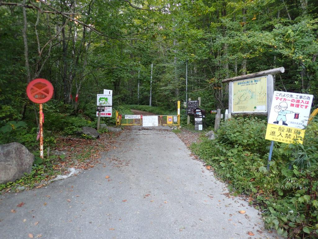 新穂高の左俣林道入口
