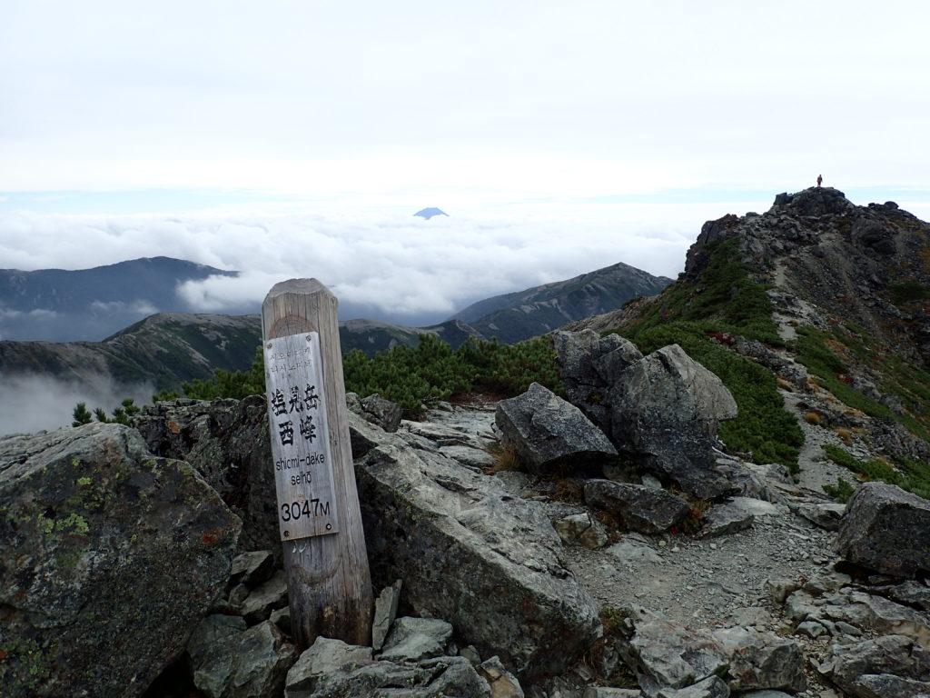 塩見岳西峰山頂